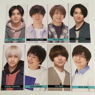 ジャニーズ(Johnny's)のMyojo SMILEメッセージカード Hey!Say!JUMP(アイドルグッズ)