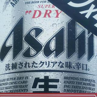 アサヒ - スーパードライ350ml2ケース