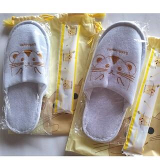 【新品・未開封】子供用スリッパと歯ブラシ2セット(スリッパ)