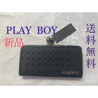 プレイボーイ(PLAYBOY)の⭐️入荷❣️入荷のPLAY BOYお洒落な長財布❣️BLACK(長財布)
