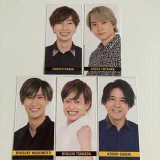 ジャニーズ(Johnny's)のMyojo SMILEメッセージカード ABC-Z(アイドルグッズ)
