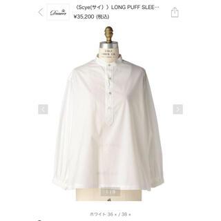 Drawer - ◆美品◆Drawer ドゥロワー  サイscye シャツ  ホワイト