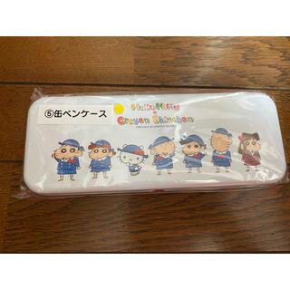 クレヨンしんちゃん×ハローキティ コラボペンケース