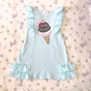 Shirley Temple - 330 【120】シャーリーテンプル アイスクリーム ワンピース ブルー