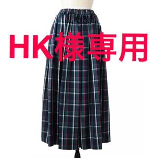 Drawer - 新品未使用 貴重⭐︎Drawer 完売人気品 マドラスチェック スカート