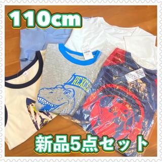 ベビーギャップ(babyGAP)の【新品5点!/110cm】Tシャツ タンクトップ GAP 無印 西松屋(Tシャツ/カットソー)