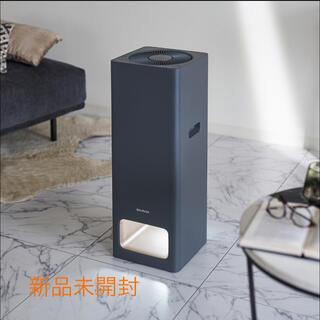 バルミューダ(BALMUDA)の新品 BALMUDA The Pure   グレー 空気清浄機(空気清浄器)