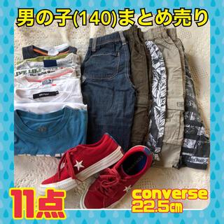 男の子服(140)まとめ売り コンバース(22.5)付き(その他)