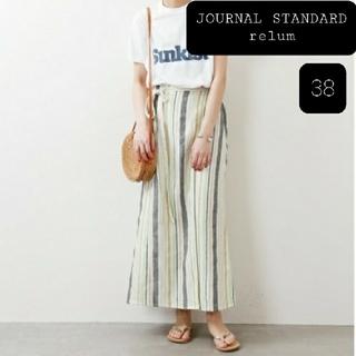 JOURNAL STANDARD - 【未使用】コットンリネンマルチストライプ ラップスカート 春夏