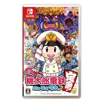 Nintendo Switch - 新品未開封桃太郎電鉄 ~昭和 平成 令和も定番!~