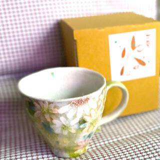 工房ゆずりは 緑彩花化粧 マグカップ 瀬戸焼(グラス/カップ)
