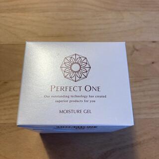 パーフェクトワン(PERFECT ONE)のパーフェクトワン オールインワンゲル モイスチャージェル 78g 新品未使用(オールインワン化粧品)