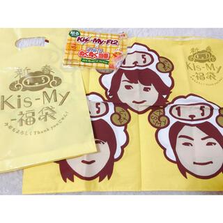 キスマイフットツー(Kis-My-Ft2)のキスマイ福袋 (アイドルグッズ)