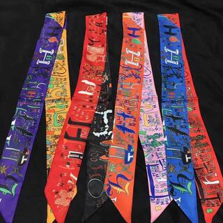 ツイリー バッグスカーフ リボンスカーフ バーキン 4枚セット)細スカーフ