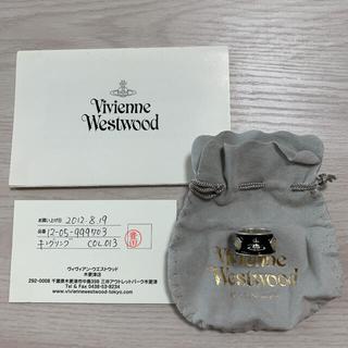 Vivienne Westwood - Vivienne  キングリング