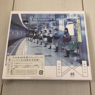 ノギザカフォーティーシックス(乃木坂46)の乃木坂46 アルバム 透明な色(女性アイドル)