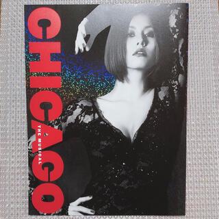 【CHICAGO】2019ミュージカル・パンフレット(ミュージカル)