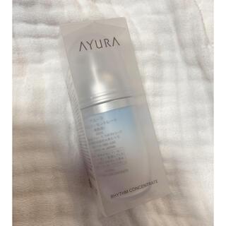 AYURA - 【新品未使用】アユーラ リズムコンセントレート