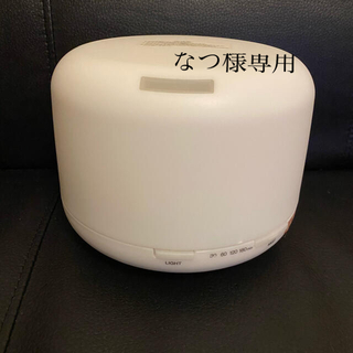 ムジルシリョウヒン(MUJI (無印良品))のなつ様専用 無印良品 超音波アロマディフューザー(アロマディフューザー)