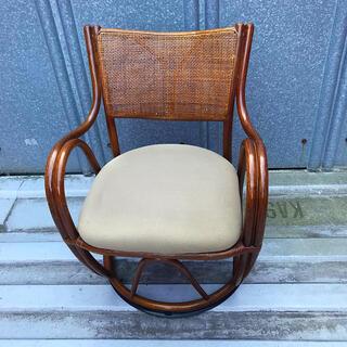 籐素材 ラタン 回転チェアー 椅子(座椅子)