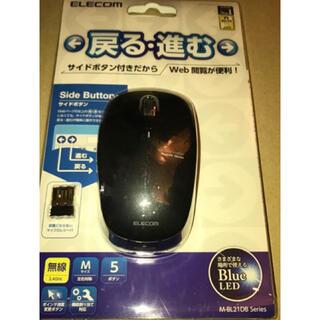 エレコム(ELECOM)のエレコム 無線5ボタンマウスM-BL21DBBK 2.4GHz BlueLED(PC周辺機器)