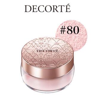 COSME DECORTE - 新品 コスメデコルテ フェイスパウダー 80