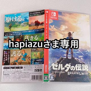 Nintendo Switch - ☆hapiazuさま専用☆ゼルダの伝説 ブレスオブザワイルド 中古品発送
