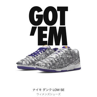 NIKE - NIKE DUNK LOW Made You Look 28.5