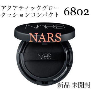NARS - NARS クッションファンデ 6802 レフィル