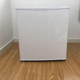 ジーマックス 電気冷蔵庫 46L ホワイト 一人暮らし用