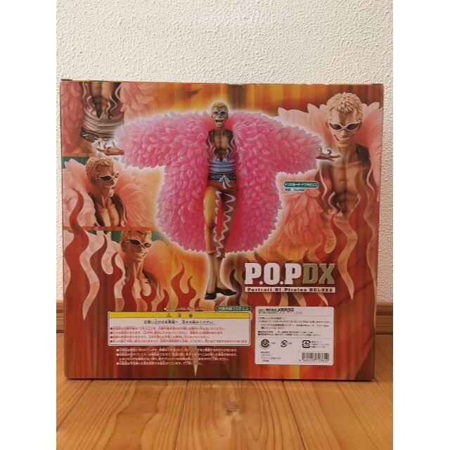 MegaHouse(メガハウス)のワンピース P.O.P NEO-DX ドンキホーテ・ドフラミンゴ  エンタメ/ホビーのフィギュア(アニメ/ゲーム)の商品写真
