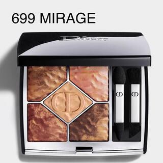 Dior - 限定色 サンク クルール クチュール  699 ミラージュ