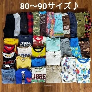 80~90サイズ 34点セット 男の子春夏物 まとめ売り♪(その他)