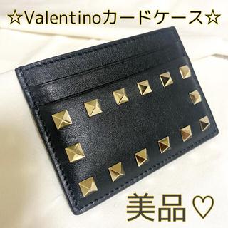 VALENTINO - 【即購入OK】 美品♡ヴァレンティノ カードケース ギャランティカード付き