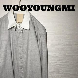 ウーヨンミ(WOO YOUNG MI)のウーヨンミ WOOYOUNGMI シャツ 長袖 グレー コットン クレリック(シャツ)