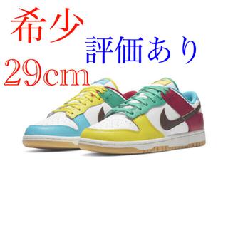 ナイキ(NIKE)の希少サイズ Nike SB Dunk Low Free 99  29cm(スニーカー)