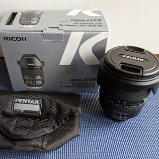 ペンタックス(PENTAX)のPENTAX HD DFA24-70mm F2.8 ED SDM WR りほ様専(レンズ(ズーム))