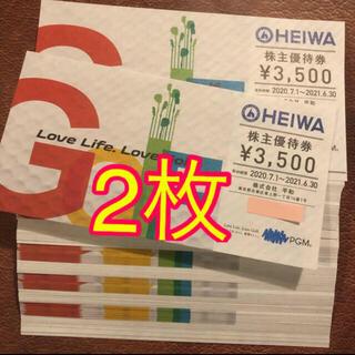 ヘイワ(平和)の2枚 7,000円分 平和 株主優待券(ゴルフ場)