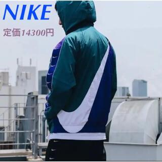 NIKE - 新品タグ付き ナイキ ウーブン ジャケット  スウッシュ