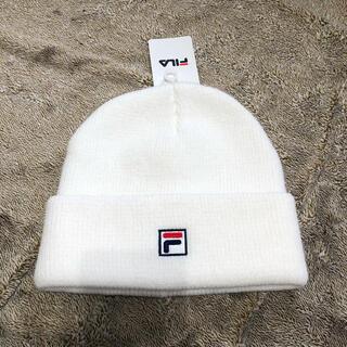 FILA - FILA ニット帽 ホワイト
