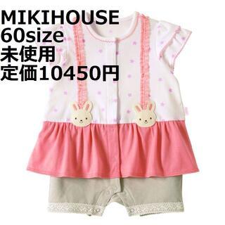 No140 【水通しのみ】ミキハウス ロンパース 60 ピンク ウサギ