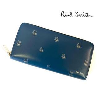 Paul Smith - 美品 ポールスミス  ラウンドファスナー 長財布 ネイビー ウサギ ラビット
