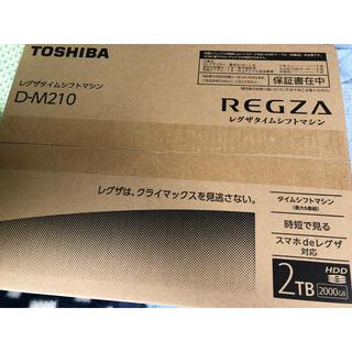東芝 - TOSHIBA REGZA D-M210