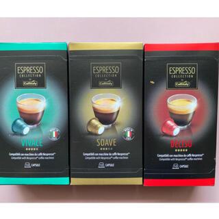 カフィタリー ネスプレッソ互換 カプセル 30個セット(コーヒー)