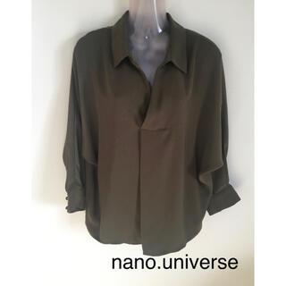 nano・universe - nano.universe ブラウス