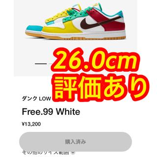 ナイキ(NIKE)のナイキ ダンク LOW Free.99 White NIKE(スニーカー)