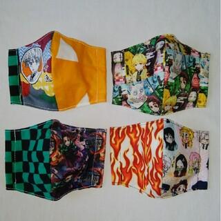 D 鬼滅の刃 子供用インナーマスク 4枚セット ハンドメイド(外出用品)