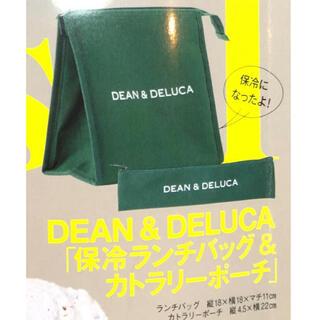 DEAN & DELUCA - DEAN & DELUCA 保冷ランチバッグ & ポーチ 【新品未開封】