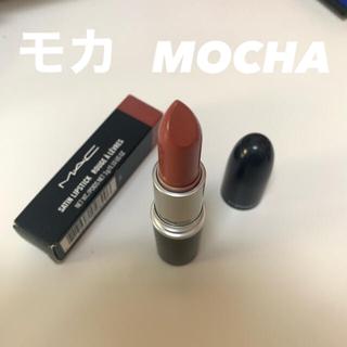 MAC - MAC リップスティック