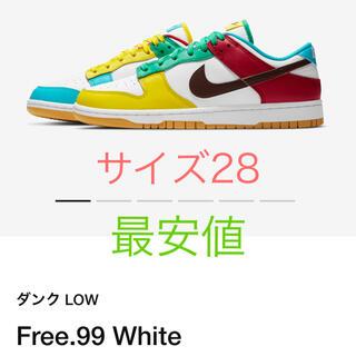 ナイキ(NIKE)のDUNK Low free99(スニーカー)